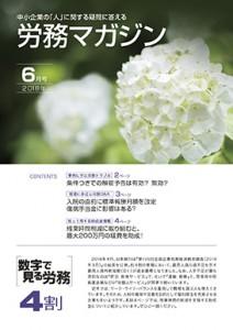 06_hyo1B