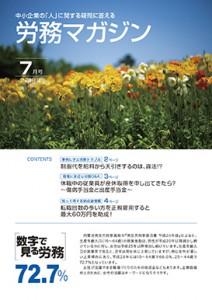 07_hyo1B